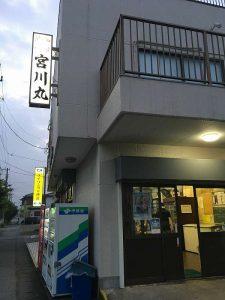 20160610_05